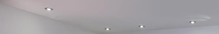 Bathroom lighting, downlights, bathroom down lighting, bathroom down lights