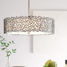 Click to browse Silver Coral Range by Elstead Kichler Lighting - First Choice Lighting