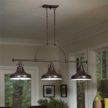 Click to browse Emery Range by Elstead Quoizel Lighting - First Choice Lighting