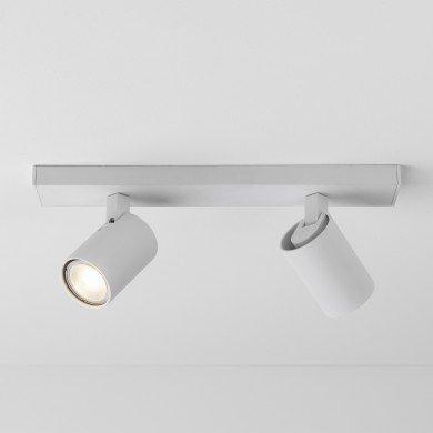 Astro Lighting - Ascoli Twin 1286034 (6159) - Textured White Spotlight