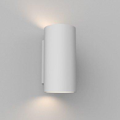 Astro Lighting - Bologna 240 1287002 (7002) - Plaster Wall Light