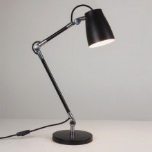 Astro Lighting - Atelier Desk Complete 1224006 (4564) & 1224003 (4561) - Matt Black Table Lamp