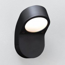 Astro Lighting - Soprano Wall 1131004 (675) - IP44 Textured Black Wall Light