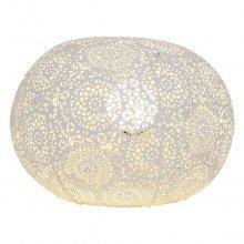 Modern White Table Lamp Bedside Light Morrocan Urchin Design