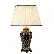 Elstead - Designer's Lightbox - Taipei DL-TAIPEI-TL Table Lamp