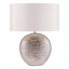 Dimpled Textured Oval Chrome Plated Ceramic Bedside Table Light Base with White Faux Silk Oval Fabric Shade